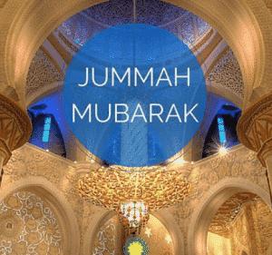 jumma mubarak wallpapers (4)
