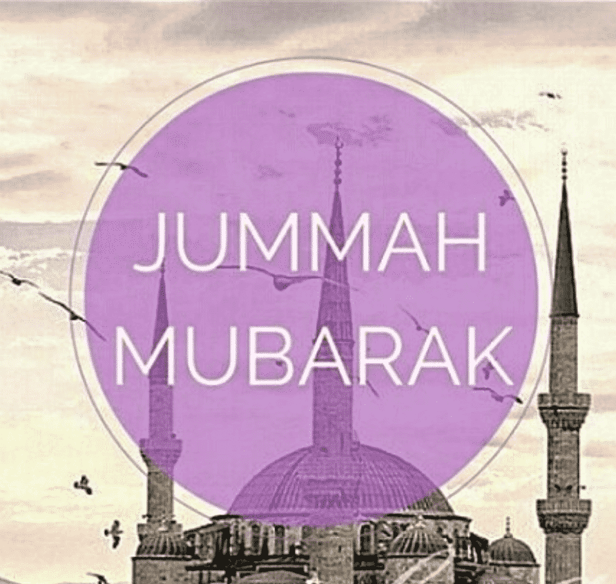 jumma mubarak wallpapers (5)