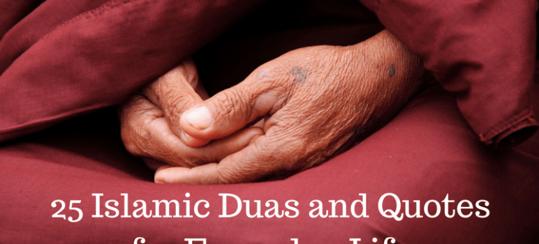 Duas For Daily Routine (21)