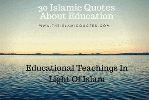 islamic quotes on education