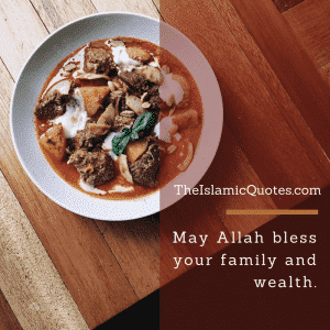 Beautiful Islamic Prayer Quotes