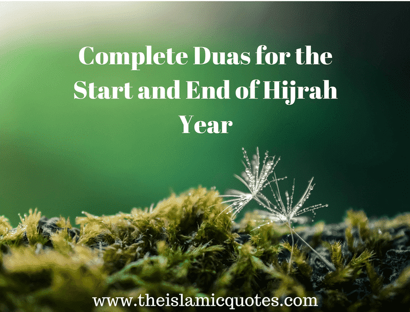 Complete Duas for the Start and End of Hijrah Year nbsp