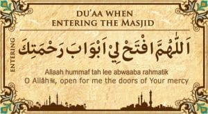 Duas For Daily Routine (12)