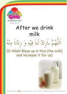 Duas For Daily Routine (18)