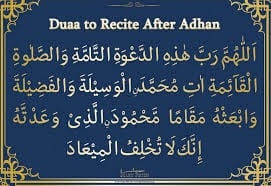Duas For Daily Routine (24)