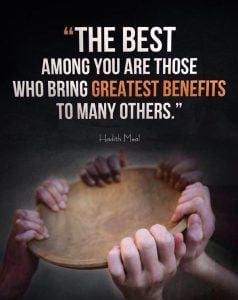 Inspirational Islamic Quotes About Charity (3)
