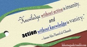 Islamic Educational Quotes (18)