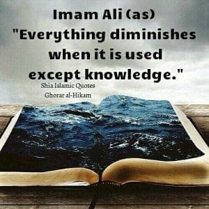 30 Inspiring Islamic Quotes on Education / Knowledge /Study