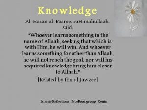 Islamic Educational Quotes (8)