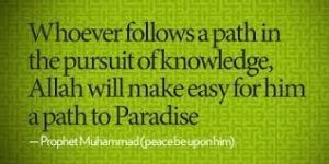 Islamic Educational Quotes (7)