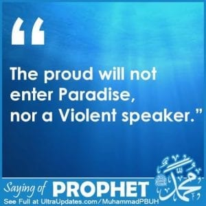 Islamic Educational Quotes (2)