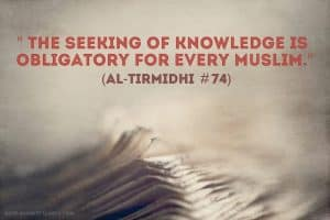 Islamic Educational Quotes (1)