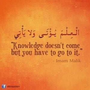 Islamic Educational Quotes (27)