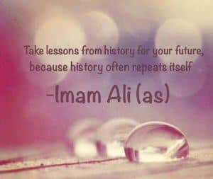 Islamic Educational Quotes (26)