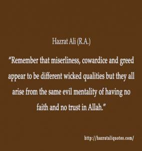 Islamic Quotes About Greed