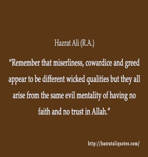 35 Islamic Quotes About Greed - Quran and Hadith on Greed