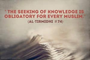 islamic quoyes about education 30