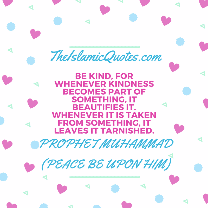 Inspirational Quotes of Prophet Muhammad (P.B.U.H) (54)