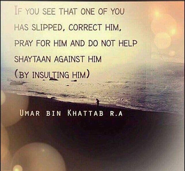 Umar Bin Khattab Quotes (53)