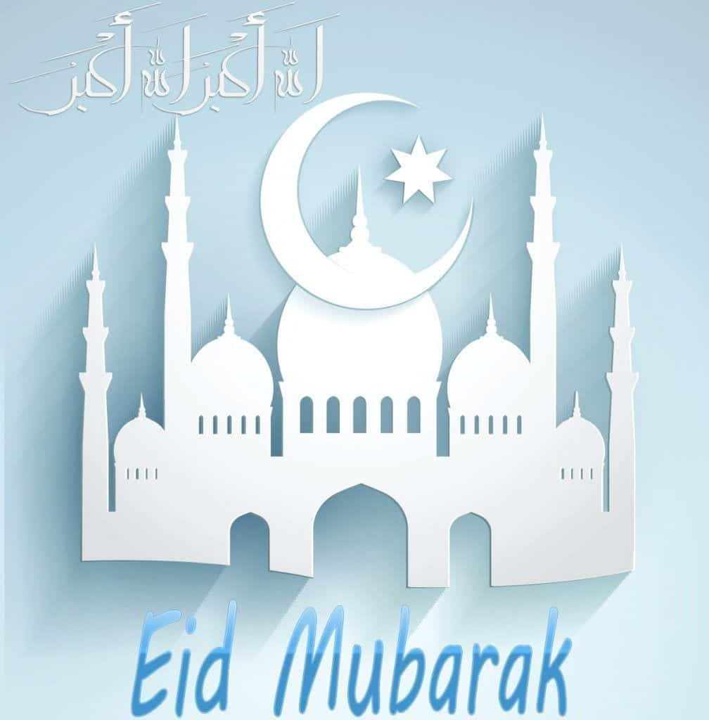 Islamic Wishes for Eid (37)