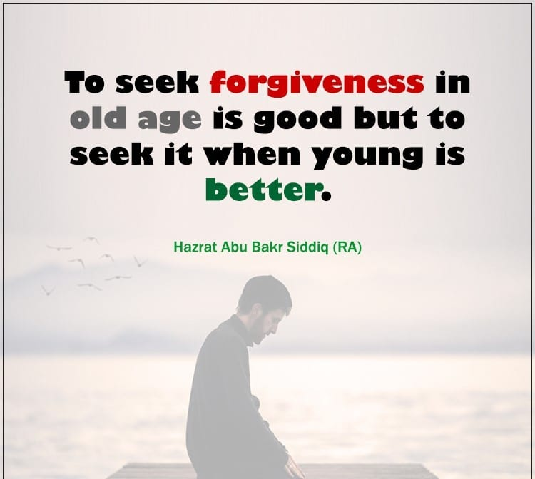 Hazrat Abu Bakar Saddique R.A Quotes and Sayings (12)
