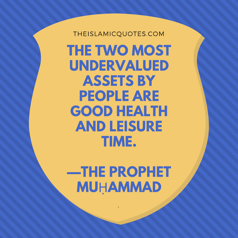 Islamic quotes about time management (6)