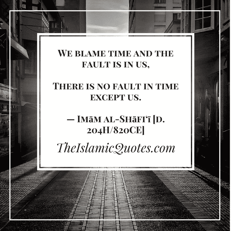 Islamic quotes about time management (3)
