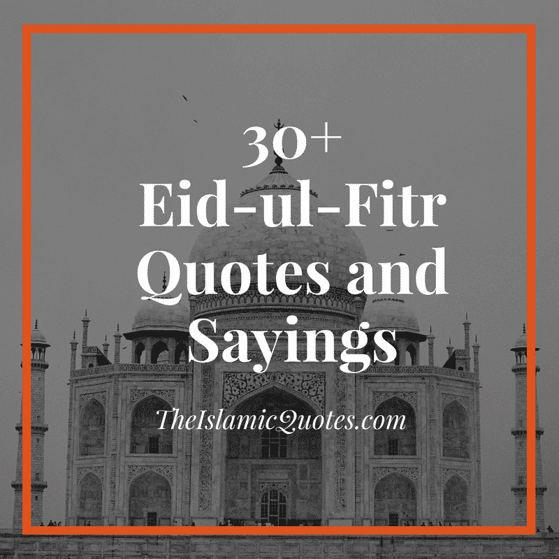 Islamic Wishes for Eid (39)