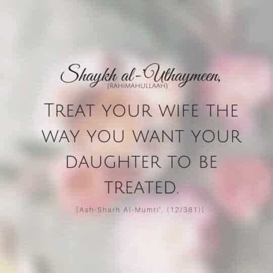 Islamic Quotes about Daughters-The Blessings of Daughters in