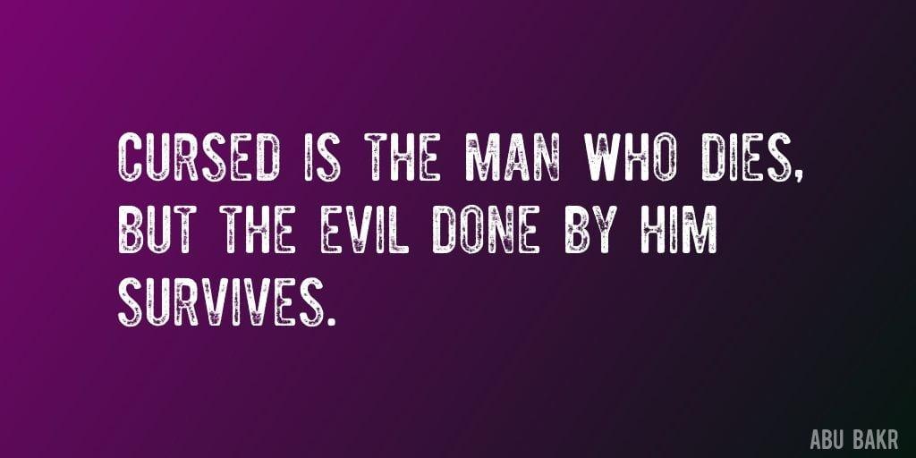 Hazrat Abu Bakar R.A Quotes (20)