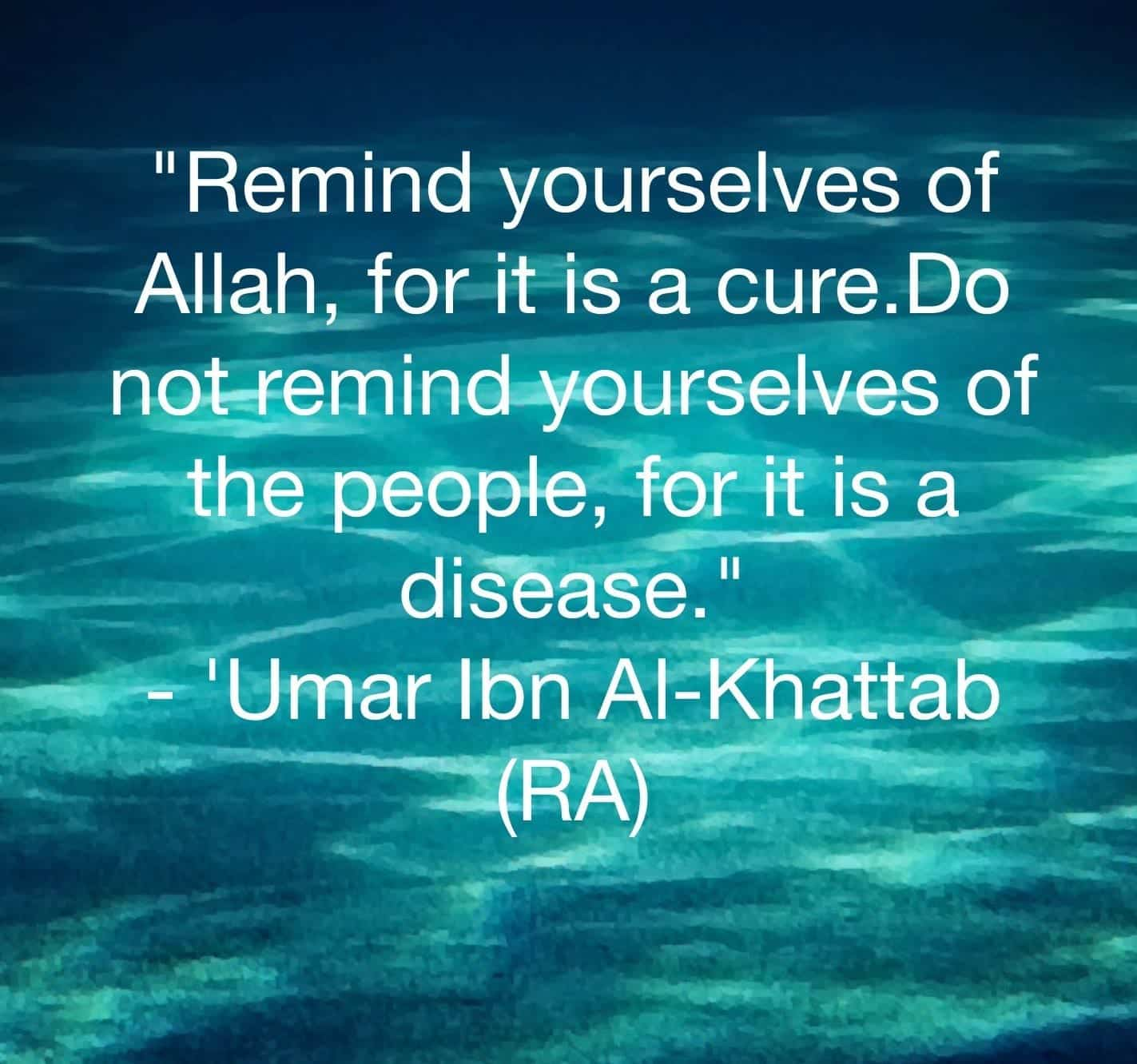 Umar Bin Khattab Quotes (57)