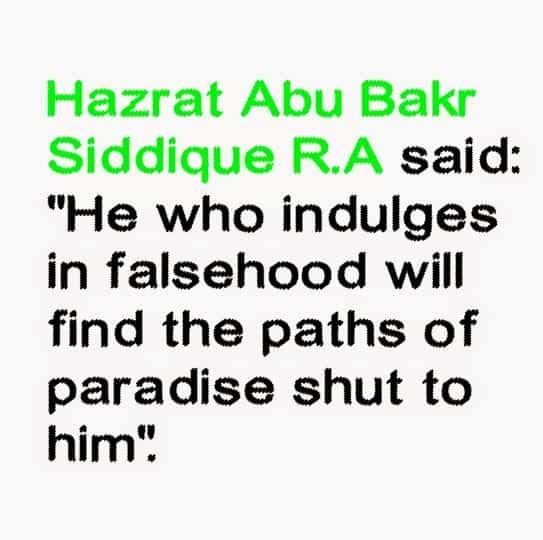 Hazrat Abu Bakar R.A Quotes (17)