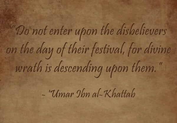 Umar Bin Khattab Quotes (46)