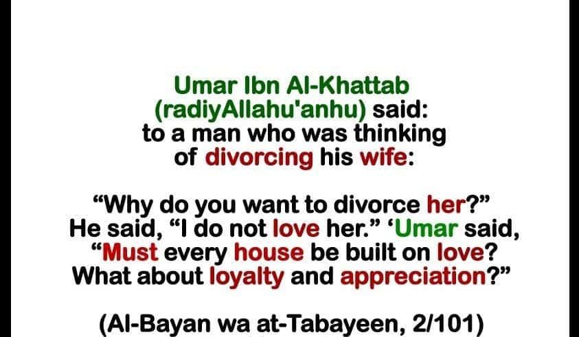 Umar Bin Khattab Quotes (44)