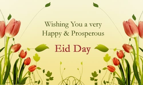 Islamic Wishes for Eid (12)
