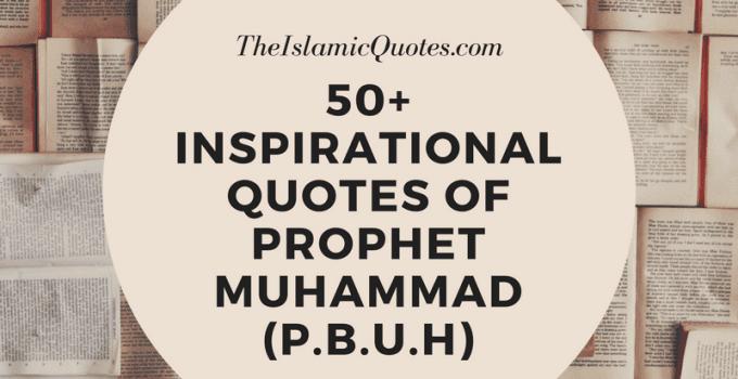 Inspirational Quotes of Prophet Muhammad (P.B.U.H) (1)