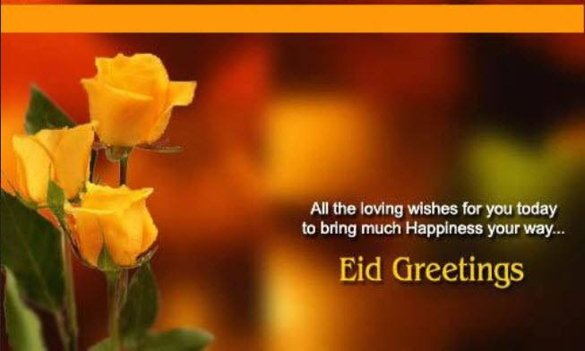 Islamic Wishes for Eid (3)