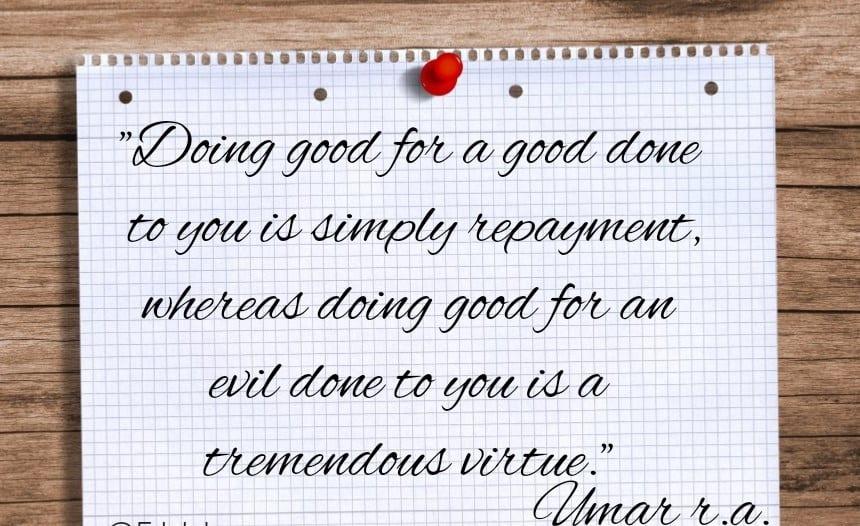 Umar Bin Khattab Quotes (26)