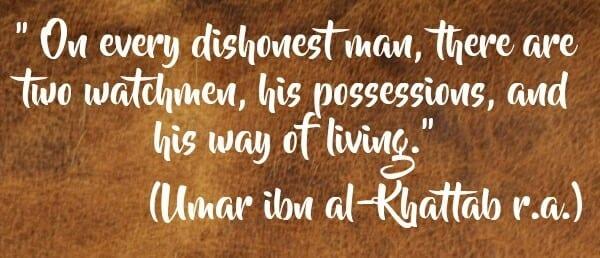 Umar Bin Khattab Quotes (24)