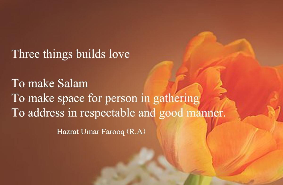 Umar Bin Khattab Quotes (20)