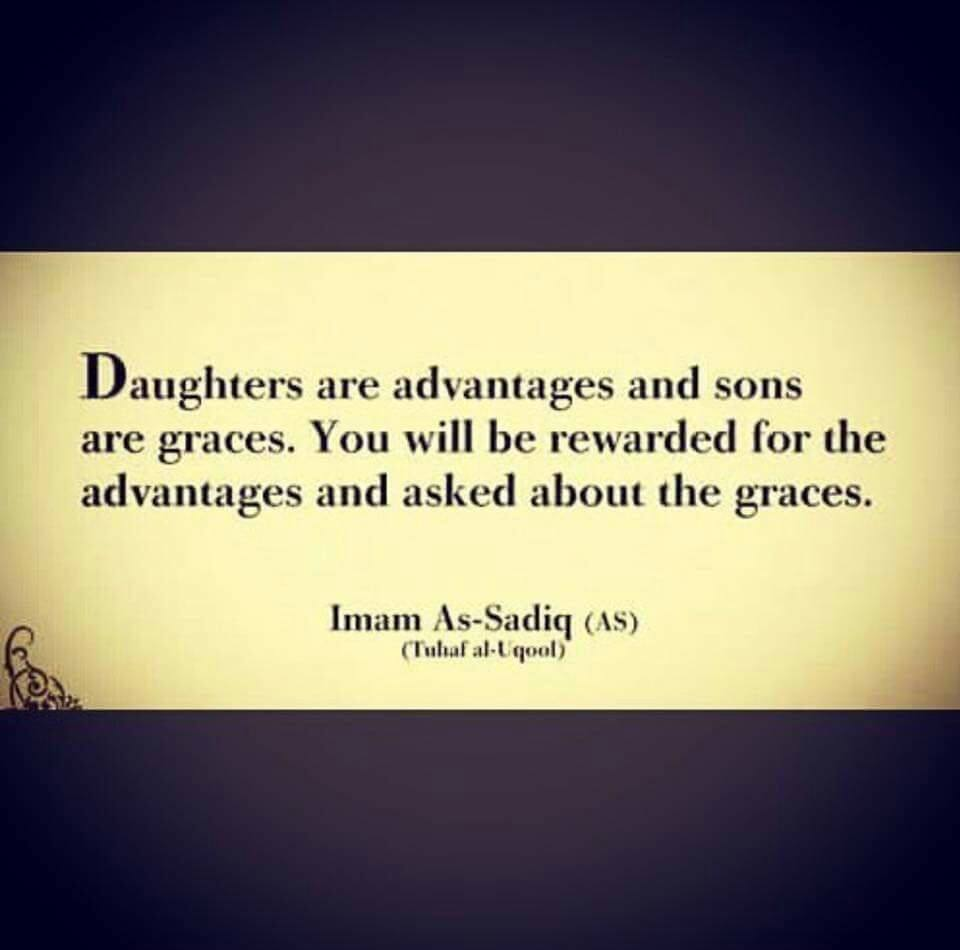 Islamic Quotes about daughters (4)