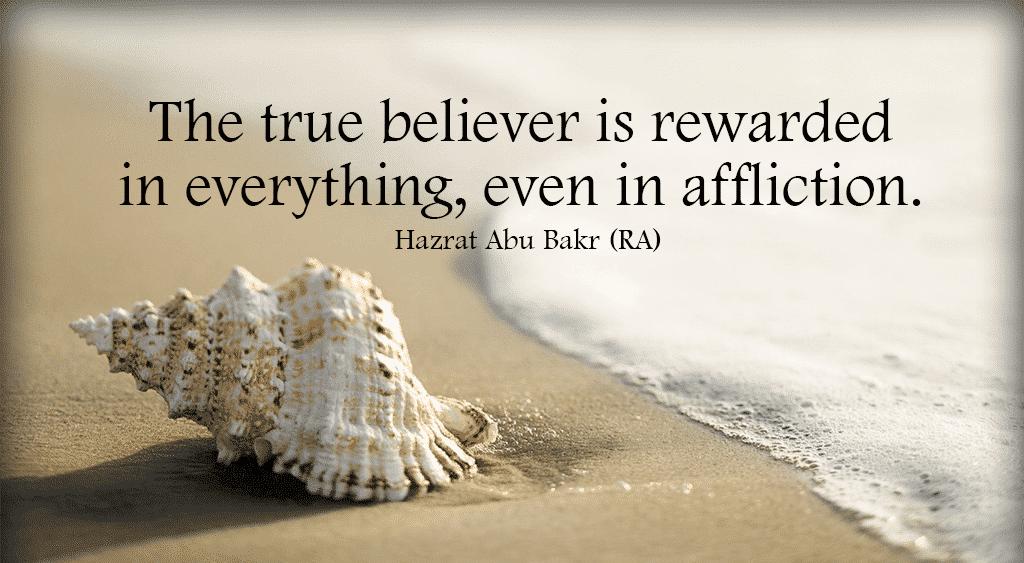 Hazrat Abu Bakar R.A Quotes (8)