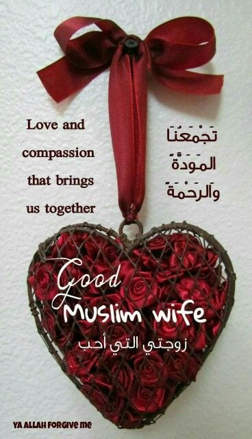 islamic love quotes for her (26)