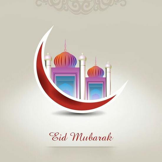 Islamic Wishes for Eid (32)