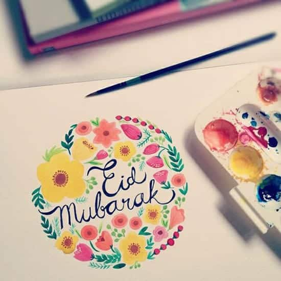 Islamic Wishes for Eid (27)