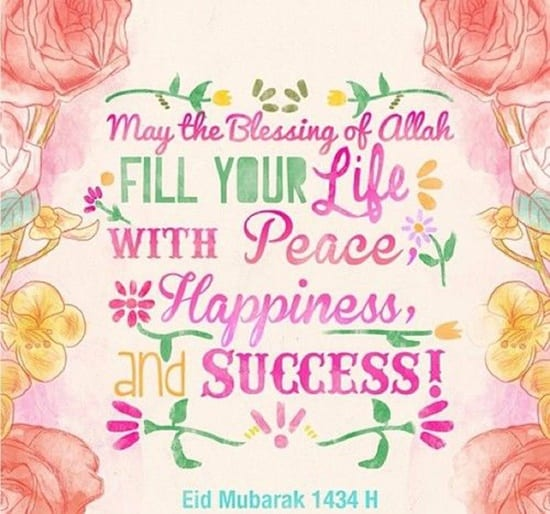 Islamic Wishes for Eid (25)