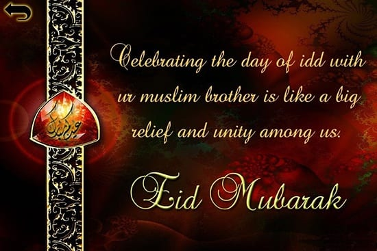 Islamic Wishes for Eid (20)