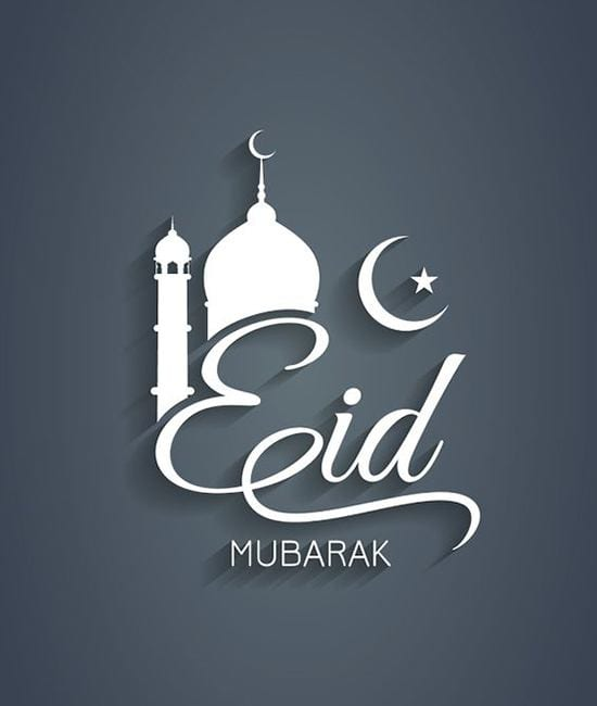 Islamic Wishes for Eid (15)