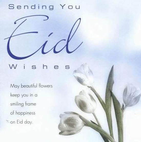 Islamic Wishes for Eid (17)