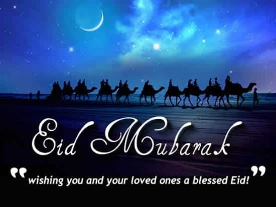 Islamic Wishes for Eid (29)